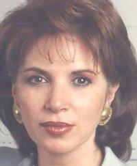 Erika Brockmann Quiroga